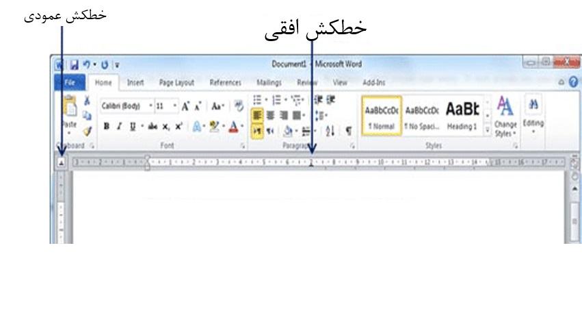 صفحه اصلی Word