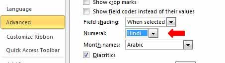 فارسی کردن اعداد درورد