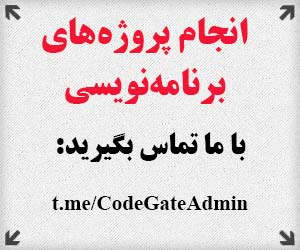 CodeGate Ads